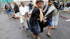 یمن: خودکش دھماکے، 67 افراد ہلاک
