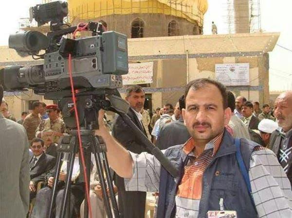 داعش يعدم صحافياً وشقيقه في تكريت