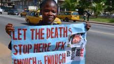IMF allows Ebola-stricken nations to borrow more money