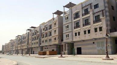"""700 ألف وحدة سكنية وتجارية بالسعودية مسجلة في """"إيجار"""""""