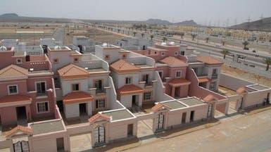 مجلس الشؤون الاقتصادية يستعرض البرنامج التنفيذي للإسكان