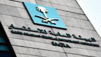 الهيئة العامة للاستثمار تطلق أولى مراحل الترخيص الموحد