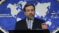 Iran: Nuke talks might be extended if deadline missed