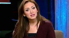 مذيعة مصرية أمام المحكمة لضربها مساعد المخرج