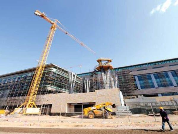 السعودية.. توجه لإشراك القطاع الخاص بالعقارات الحكومية