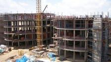 السعودية: انخفاض أسعار المساكن 17% خلال 2015