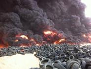 """""""الدخان الأسود"""" تكتيك داعش لتضليل طائرات التحالف"""