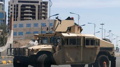اليمن.. انتهاء مهلة تشكيل الحكومة الجديدة دون اتفاق