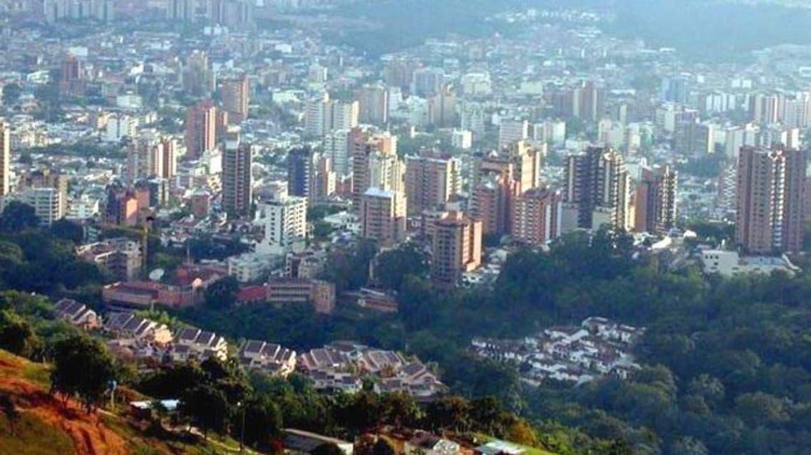 بوكارامانجا في كولومبيا
