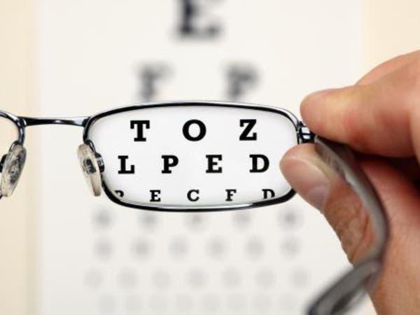 تنوع الفاكهة والخضار يساهم في الحفاظ على صحة العين