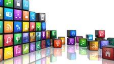 8 تطبيقات مجانية بواجهات أندرويد