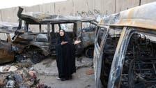 عراق: داعش کے خودکش حملے ،28 کرد ہلاک