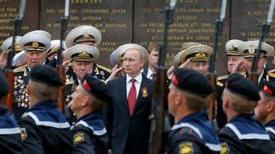 بوتين يأمر قواته بالانسحاب من الحدود مع أوكرانيا