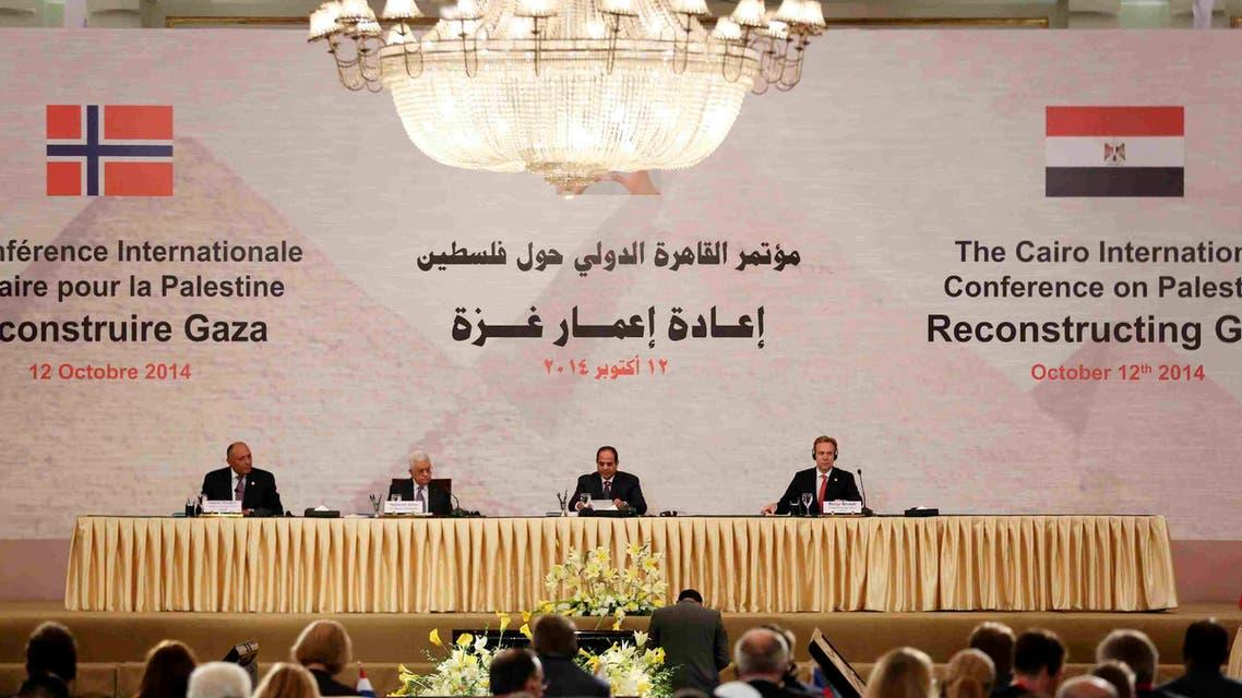 مؤتمر إعادة إعمار غزة