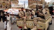 """""""عقاب"""" أممي لصالح والحوثيين وحجز أموالهم حول العالم"""