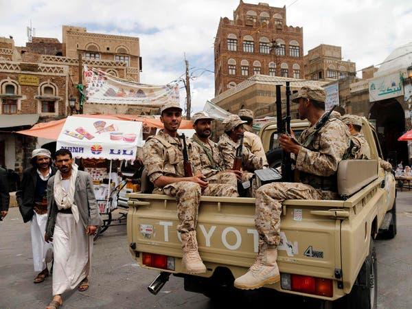 لجنة صياغة دستور اليمن تعقد آخر جلساتها بأبوظبي