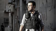 AFP, BBC win awards for Syria war coverage