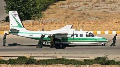 إيران..مقتل 7 ضباط بتحطم طائرتهم في بلوشستان