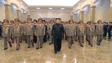 North Korea invites entire U.S. congress to visit alleged 'anthrax' plant