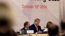 غزہ کے لیے 5 ارب 40 کروڑ ڈالرز کے وعدے
