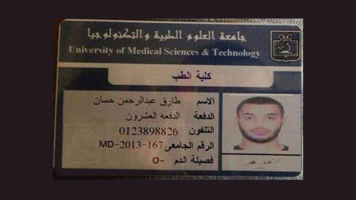 الطالب المغربي طارق عبدالرحمن حسان