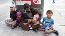 U.N. says cuts Syria food aid over funding shortfall