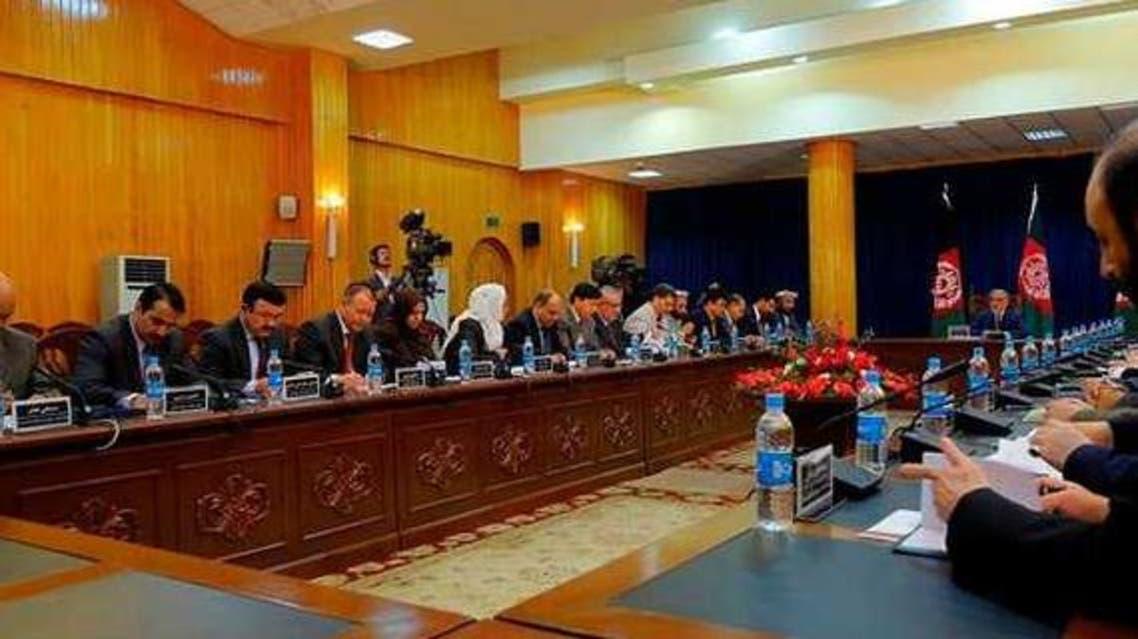 afghan cabinet