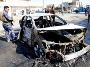 قتلى بانفجار عبوة ناسفة غرب بغداد