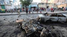 مقتل 13 شخصاً بتفجير سيارة مفخخة في مقديشو