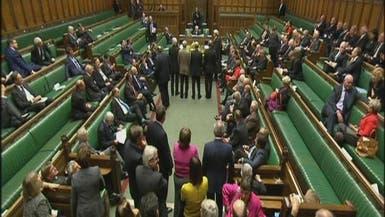 لأول مرة بتاريخ بريطانيا البرلمان يعترف بدولة فلسطين
