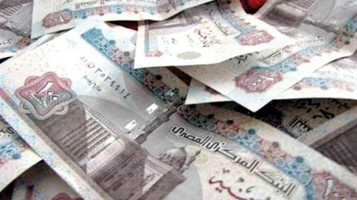 مليون جنيه مصري