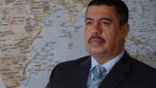 یمن: خالد بحاح نئے وزیر اعظم نامزد