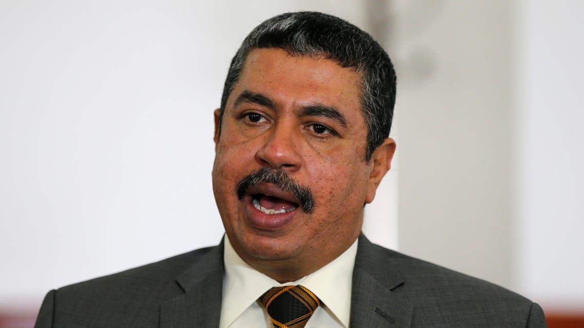 خالد بحاح اليمن
