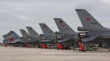 طائرات تركية تقصف مواقع لحزب العمال الكردستاني
