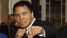 Boxing legend Muhammad Ali hospitalized with pneumonia