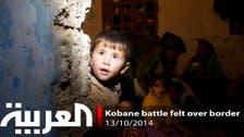 Kobane battle felt over border