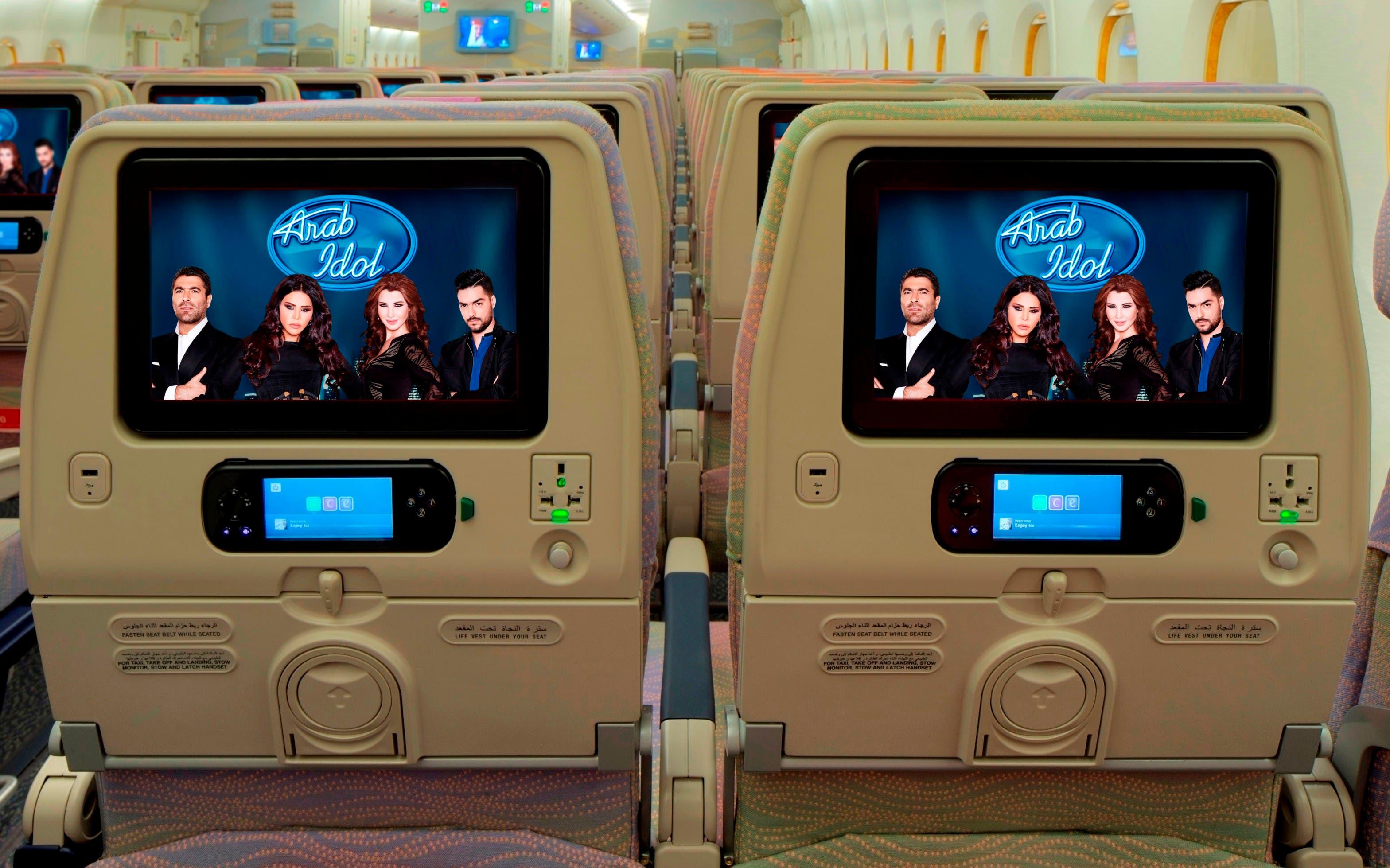 Arab Idol01