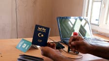 Libya's overstretched border police struggle to secure border