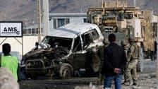 #أفغانستان.. مقتل 15 مدنياً في هجومين