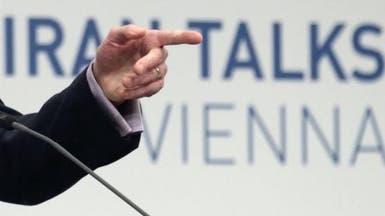 بدء الجولة الثامنة من المفاوضات النووية اليوم بفيينا