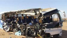 At least 30 killed in southern Egypt bus crash