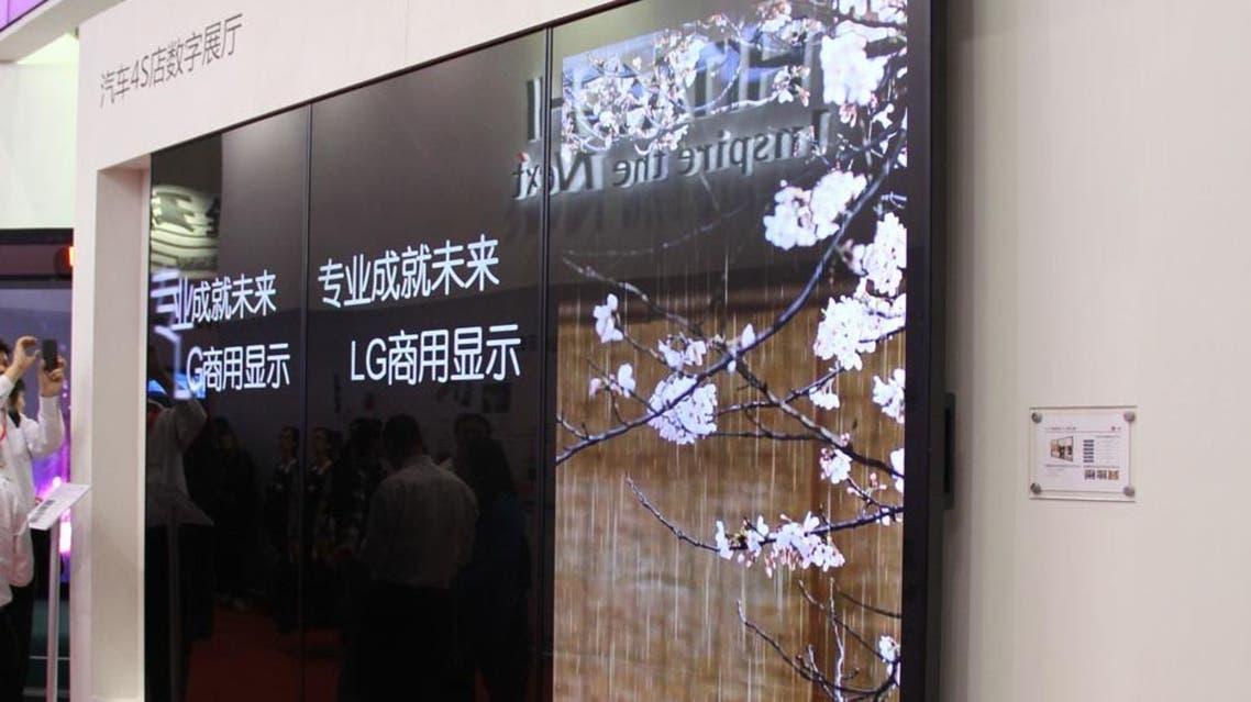 LG شاشة العرض الرقمية فائقة الدقة من قياس