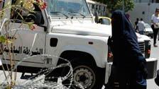 Tunisia breaks up terror group's media arm