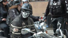 Netherlands says ok for biker gangs to fight ISIS