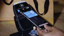 Apple Pay reportedly set for U.S. launch this week