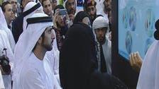 "دبي تتجه نحو ""مسافر ذكي"" يعبر دون موظف جوازات"