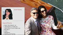 Call me Clooney! Amal back to work with new name