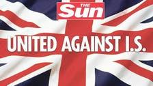 Does UK #UnitedAgainstIS drive, demonize or empower Muslims?