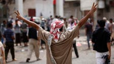 Protesters in Aden demand south Yemen independence