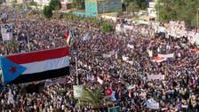 الأطراف اليمنية تدعو لطي صفحة الماضي بمؤتمر بروكسيل